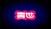 河南喜世万博官网app体育股份有限公司