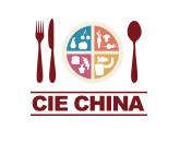 2019第五届上海国际餐饮新食材展览会