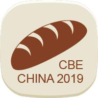 2019中国(上海)国际烘焙展览会