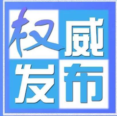 饺子要煮熟煮透,豆腐也不能吃多 市场监督部门发布春节消费提示