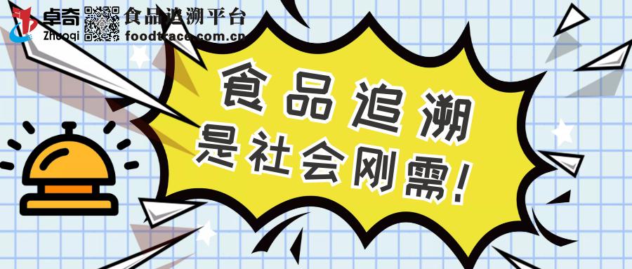 阳泉市市场监督管理局2020年万博官网app体育安全监督抽检信息公告(第9期)