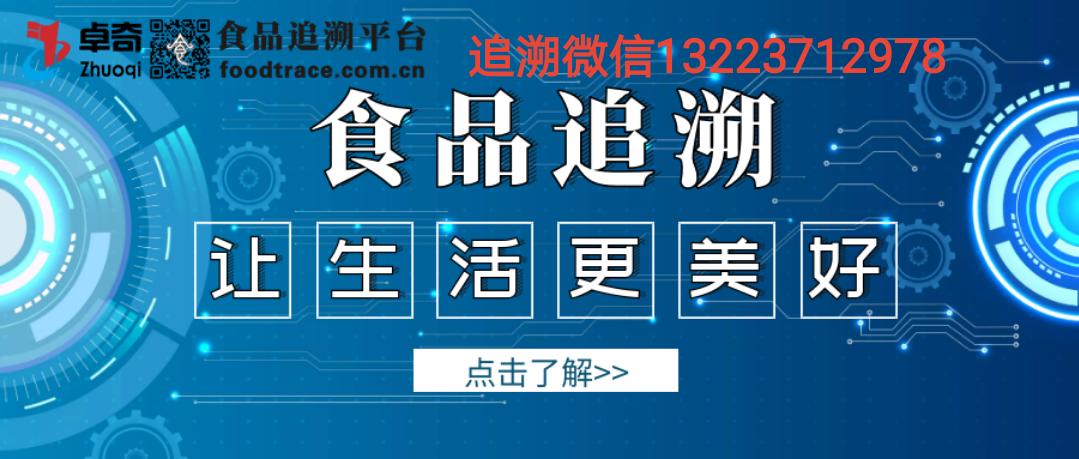 万博体育手机登录省市场监督管理局2020年第41期万博官网app体育安全监督抽检信息通告