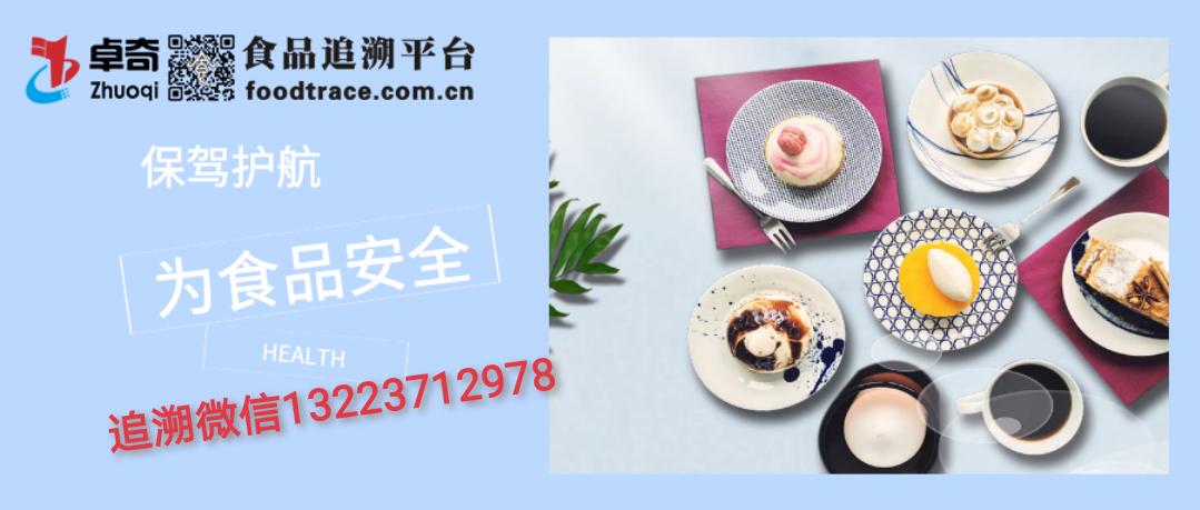 晋中祁县市场监管局取缔1家无证生产万博官网app体育窝点