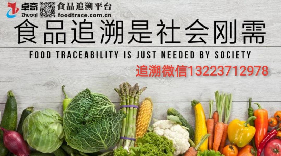 晋中市人民检察院提起公诉的杨某等19人生产销售有毒有害猪肉案件开庭审理