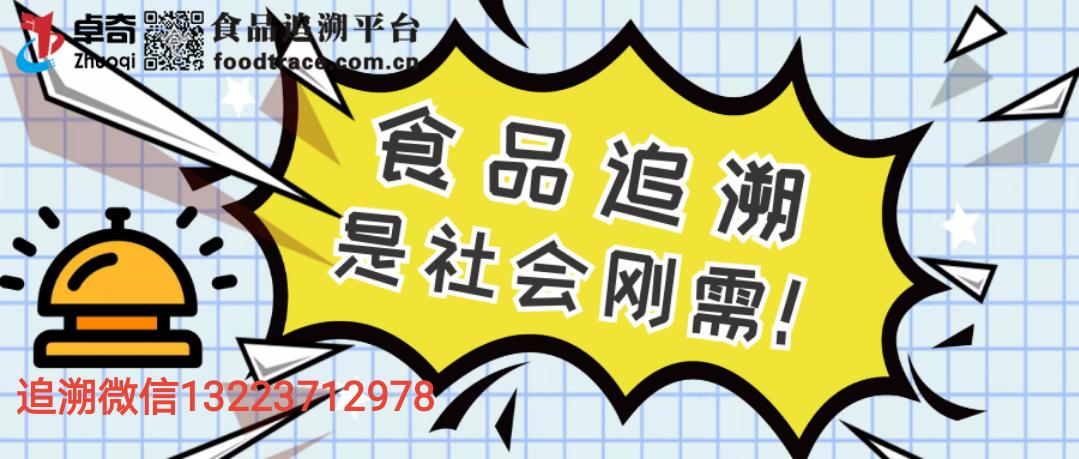 阳泉市市场监督管理局2021年万博官网app体育安全监督抽检信息通告(第2期)