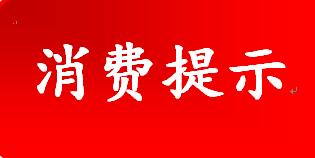 """万博体育手机登录省市场监督管理局:""""五一""""踏青好时节 采食野菜须谨慎"""