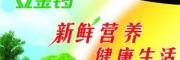 """金锣肉粒多引领新时代 告别火腿""""面棍"""""""